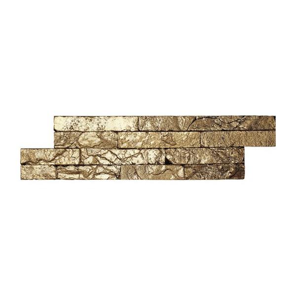0703/EG13 ENERGY GOLD